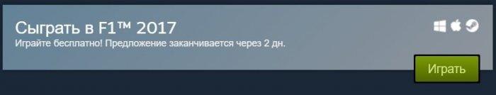 рнпо.JPG