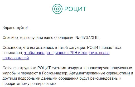 rocit.PNG