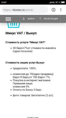 Screenshot_2019-01-05-13-47-41-334_com.android.chrome.png