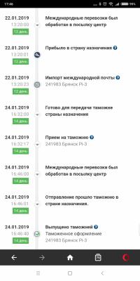 Screenshot_2019-01-25-17-46-30-979_com.opera.browser.png