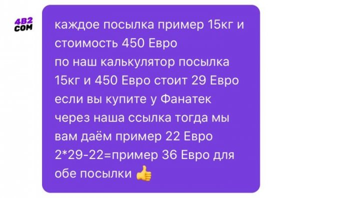 E911E23C-B6C7-4241-BC79-B51DD05B5675.jpeg