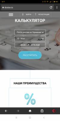 Screenshot_2019-02-06-00-17-08-618_com.opera.browser.png
