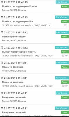 Screenshot_20190722-140022.thumb.png.d582bd8645127ddf7df4b631b5b6d59b.png