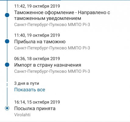 IMG_20191019_132702.jpg