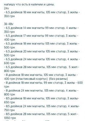 IMG_20210909_143302.jpg